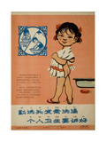 Wash Oneself Frequently to Prevent TB Posters