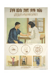 Nurse Inoculates Framer for Black Fever Posters