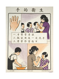 Hand Hygiene Important for Control of TB Art