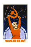 Long Live the Soviet People and its Pioneers Poster