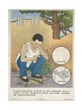 Farmer with Diarrhea Prints