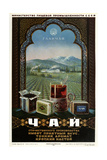 Domestic Teas Have Fine Aroma, Nice Taste and Strong Brew Posters