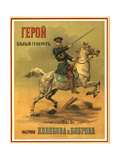 Tsarist White General Cigarettes from St. Petersburg Kunst