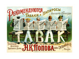 Highest Quality Tobacco and Cigarettes, Popov of Moscow Plakat