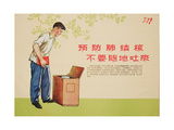 Don't Spit in the Street - it Spreads Germs, Use a Spittoon Posters