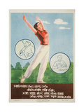 Exercise Prevents Tuberculosis Posters