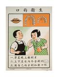 Importance of Oral Hygiene Prints