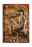 Scott's Emulsion Cod Liver Oil Posters by Wang Yiman