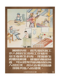 Maintain a Clean Workplace Poster