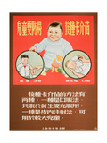 Protecting Children with Oral Vaccines and Injections Poster