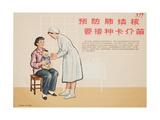 Nurse Administers a TB Vaccine Print