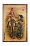 Hwa Sung Tobacco Company Posters