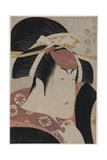 The Actor Nakayama Tomisaburo Art by Kabukido Enkyo