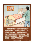 Family Members of Those Who Have Tb Should Get a Chest X-Ray Posters