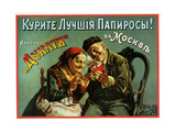 Old and Experienced Smoke the Best - Dukatz Cigarettes of Moscow Prints