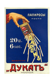 Dukat Produces Cigarettes in Moscow, Almost Free Art