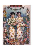 Kwong Sang Hong, Ltd Prints