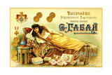 Gabbai Tobacco Factory in Moscow, Approved by the Crown Art