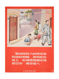 Children Can Play in Clean Streets Posters