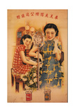 Sun Tobacco Company - White Horse Cigarettes Posters af Ming Sheng