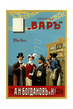 Bar Cigarettes by Bogdanov Plakater