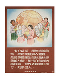 Tb Vaccine Must Be Available to Mothers All over the World Poster
