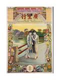 Kwong Sang Hong, Ltd Poster by Kwan Wai Nung