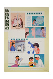 Preventing Tuberculosis Is Part of Having Good Habits Prints