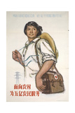 Health Care Workers - Serve the 500,000 Peasants in China Print