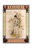 Tai Woo Dispensary Prints by Zheng Mantuo
