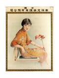 Nanyang Brothers Tobacco Company Prints by Xie Zhiguang