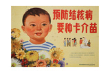 Happy Children Get Vaccinations for Tuberculosis Poster