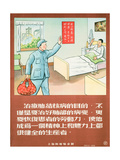 Co-Worker Visits a Tuberculosis Ward in a Hospital Prints