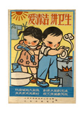 Good Hygiene Means Boiling Utensils and Drying Clothe Sunder the Sun Posters