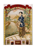 Xie He Trading Company Importer of Cigarettes Poster af Zhou Muqiao