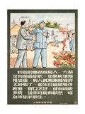 A Communist Party Member Encourages a Man to Get an X-Ray Poster