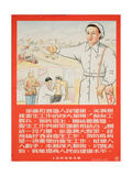A Doctor Examines a Worker Posters