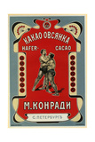 Kondradi Cocoa - Gives You the Strength of Wrestlers Prints