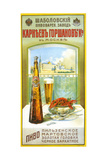 Shabolovsky Beer Prints