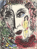 Apparition at the Circus Serigraph by Marc Chagall