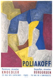 Peintures Recentes Collectable Print by Serge Poliakoff