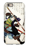 Ronin Fending off Arrows, Japanese Wood-Cut Print iPhone 6 Case by  Lantern Press