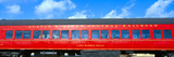 Historic Red Passenger Car, Austin and Texas Central Railroad Photographic Print by Panoramic Images