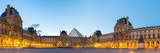 Courtyard and Glass Pyramid of the Louvre Museum at Sunrise, Paris, Ile-De-France, France Photographic Print by Panoramic Images