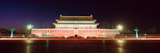 The Gate of Heavenly Peace (Tiananmen) at Night in Beijing in Hebei Province Photographic Print by Panoramic Images