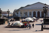 People at Manezh Exhibition Center, Manezhnaya Square, Moscow, Russia Photographic Print by Green Light Collection