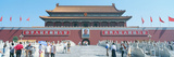 The Gate of Heavenly Peace (Tiananmen) in Beijing in Hebei Province, People's Republic of China Photographic Print by Panoramic Images