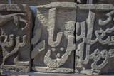 Close Up of Stone Carvings at the Palace of the Shirvanshahs Photographic Print by Will Van Overbeek