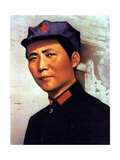 Young Mao Tse Zedong (1893-1976) Poster for 1000 Years of Life for President Mao C. 1921 Posters