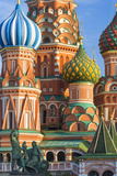 St. Basils Cathedral in Red Square, UNESCO World Heritage Site, Moscow, Russia, Europe Photographic Print by Gavin Hellier